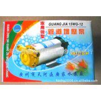 供应盛联五金电器商行广家牌单吸式家用微型管道增压泵15WG-12/60w