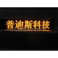 供应LED半户外P16黄色门头显示屏