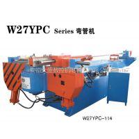 供应W27Y-114*8数控液压弯管机