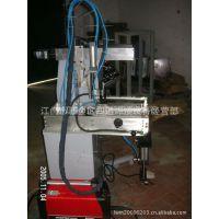 供应焊机(专机)
