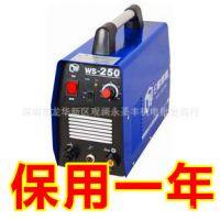 南科焊接E焊牌WS-200逆变直流氩弧焊机 五金门窗不锈钢焊机
