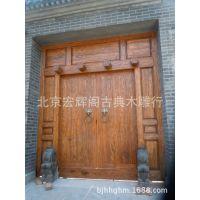 实木院门 老榆木庭院门  加工木制大门 四合院纯原木门 北京木门