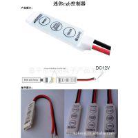 迷你LED控制器,小LED控制器,荧光板控制器