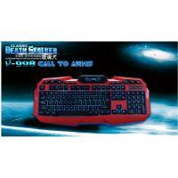 彼诺V-998三色背光键盘有线游戏USB笔记本电脑键送雷蛇垫钢板包邮