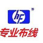 郑州IT外包 郑州综合布线 郑州无线覆盖 郑州集团电话 郑州安防监控