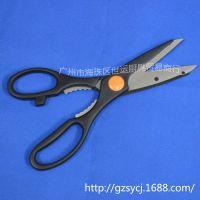 阳江小天星多功能带核桃夹剪刀创意不锈钢厨用剪刀家用剪批发