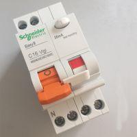 施耐德EA9系列空开 微断 漏电保护器 EA9 DPNa C16A 漏电保护开关