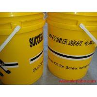 申行健空压机-申行健空压机专用油-03012-1046