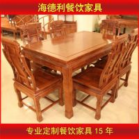 厂家定做 餐桌椅组合 欧式实木家具 金色餐桌1.5米餐台 桌子