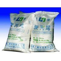 广西聚丙烯树脂价格|广西聚丙烯厂家|广西聚丙烯批发