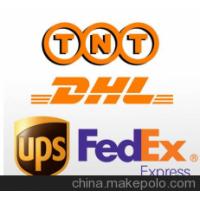 武汉国际快递_粉末国际快递价格***低_武汉邮政国际小包_上门取件_电话027-83649019