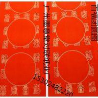 深圳墨意堂春联厂家批发 1.3米春节手写对联春节手写对联纸含横批