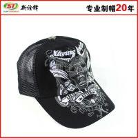 秋冬新款 潮人网帽 韩版加厚拼色帽牛头刺绣图案表演帽子