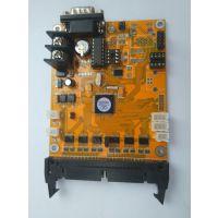 LED控制卡CL3000-I-C