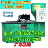 自产自销 生物质环保节能熔铝炉 压铸炉 反射炉50*50