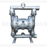 QBY3-40/QBK不锈钢气动隔膜泵 耐腐蚀 304 316材质 第三代