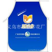 提供围裙字母印花/棉布Logo印花/桌垫卡通印花(专业品质印花)