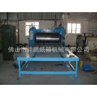 二手纸箱机械(印刷机、开槽机、啤机、钉机、分纸机等)