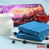 恒瑞食品 侯爵系列蓝色蓝莓味 烘焙巧克力手工diy原料大块10*1KG