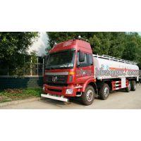 20吨油罐车多少钱,燃油,环保达标厂家官方报价