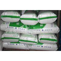 厂家直销高品质玉米木薯淀粉基发泡颗粒 绿色环保填充缓冲材颗粒