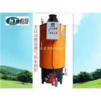 热水锅炉恒特(图)_4吨燃气热水锅炉_燃气热水锅炉
