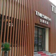 遵义市木纹铝方通吊顶厂家 铝合金铝方通规格_欧百建材