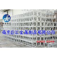 供应展台搭建展示架 大型truss架 铝合金灯光架 400*400 南京厂家