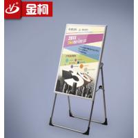 供应商场铝合金折叠指示牌大幅海报展示架批发