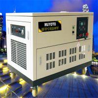 20KW家用汽油发电机-发电机图片及价格