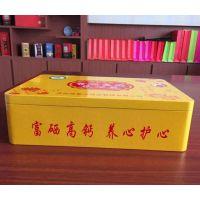 山东润丰 定制茶叶铁盒包装 金属罐 食品包装盒