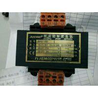 九川JUCHE JBK5-100FU机床控制变压器