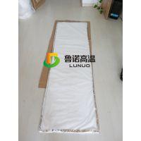 拣灰炉专用鲁诺寿毯 耐火垫