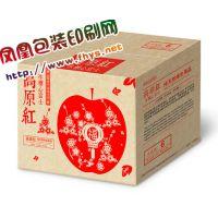 福州市苹果礼盒 水果礼盒 土特产礼盒 福州印刷厂