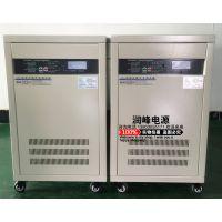 供应润峰上海三相稳压器30KW全自动高精度电源30KW数控工业专用