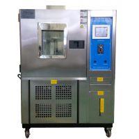 臭氧色牢度测试仪,臭氧试验箱AATCC 109, ISO105-G03东莞通铭TOMY