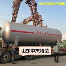 100立方液化气储罐,100立方液化石油气储罐,液化气储罐