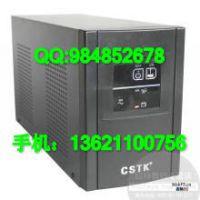 供应UPS电源山特C2K/1600W/20千瓦标机不间断电源报价