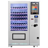 广州市自动售货机 零食饮料自助贩卖机批发 奕辰丰无人售卖机