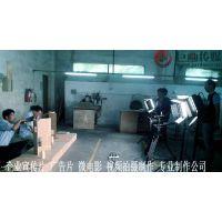 深圳沙井|福永|南山宣传片拍摄制作巨画传媒够专业值得你信赖