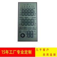 SAJ/三晶 开模定制 LCD液晶屏 黑白段码屏 体脂机显示屏TN屏