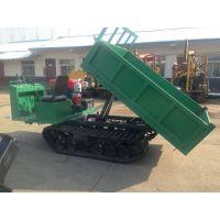徐州中地载重2吨履带运输车、履带式拖拉机