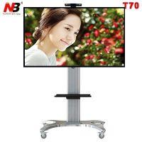 NB平板电视移动支架 48—70寸液晶屏电视落地移动挂架推车