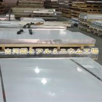 7003-T6铝棒 7003-T6无缝铝管厂家