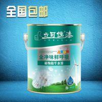 立可住墙面漆 抗甲醛涂料 净味内墙乳胶漆 水漆 彩色内墙涂料