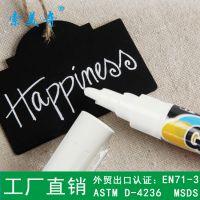 索美奇活动笔绘图笔绘画笔环保笔款式多样周年庆典安全可靠