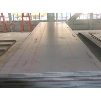 日照市10个厚NM400耐磨板现货供应NM500耐磨板厂家切割加工