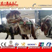 表演用恐龙服|仿真恐龙服模型|恐龙工厂