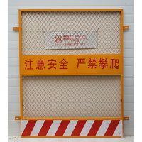 黄色电梯防护门/防护网生产厂家(互胜锌钢栅栏厂家)