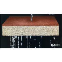 广东陶瓷透水砖、深圳陶瓷透水砖、惠州陶瓷透水砖